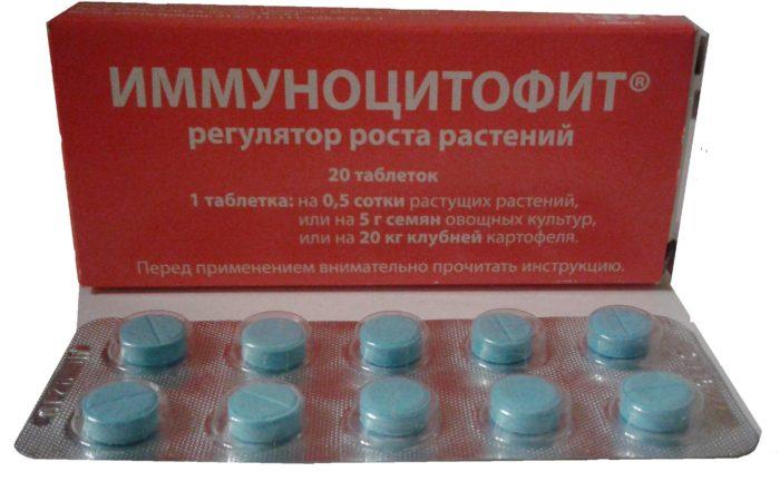 Таблетка Иммуноцитофит