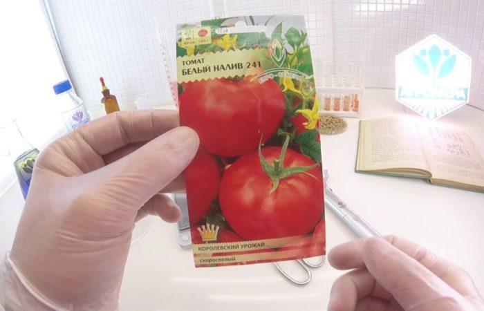 Семена томатов Белый налив