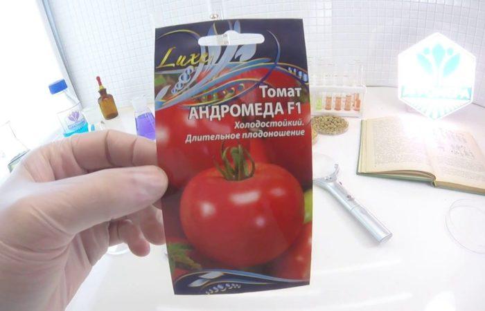 Семена помидоров Андромеда