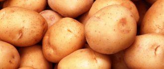 Отборныый картофель