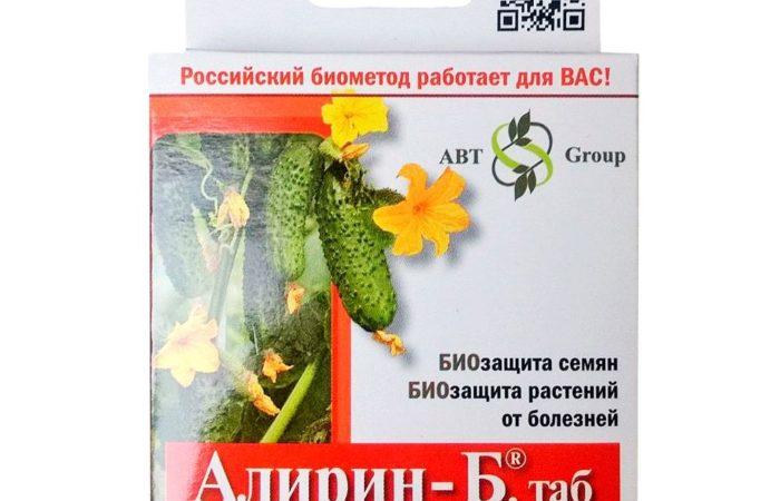 Таблетки Алирин Б